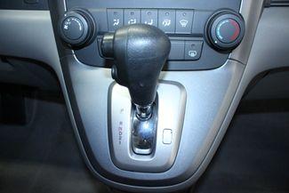 2008 Honda CR-V LX 4WD Kensington, Maryland 59