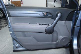 2008 Honda CR-V LX 4WD Kensington, Maryland 14