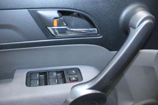 2008 Honda CR-V LX 4WD Kensington, Maryland 15