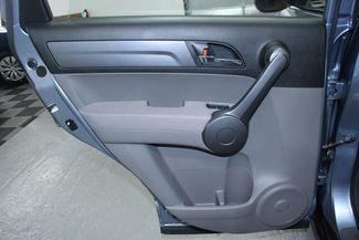 2008 Honda CR-V LX 4WD Kensington, Maryland 24