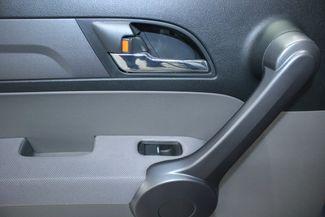 2008 Honda CR-V LX 4WD Kensington, Maryland 25