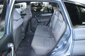 2008 Honda CR-V LX 4WD Kensington, Maryland 26