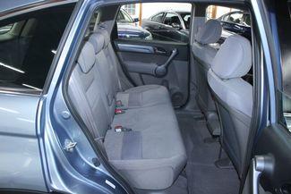 2008 Honda CR-V LX 4WD Kensington, Maryland 37