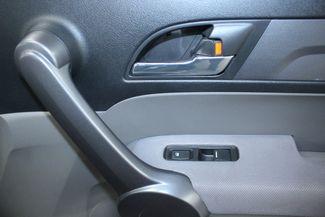 2008 Honda CR-V LX 4WD Kensington, Maryland 47