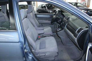 2008 Honda CR-V LX 4WD Kensington, Maryland 48