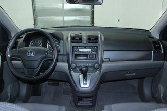 2008 Honda CR-V LX 4WD Kensington, Maryland 65