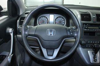 2008 Honda CR-V LX 4WD Kensington, Maryland 66
