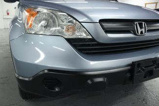 2008 Honda CR-V LX 4WD Kensington, Maryland 93