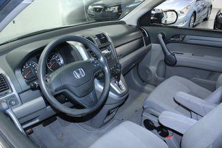 2008 Honda CR-V LX 4WD Kensington, Maryland 74