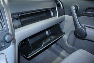 2008 Honda CR-V LX 4WD Kensington, Maryland 75
