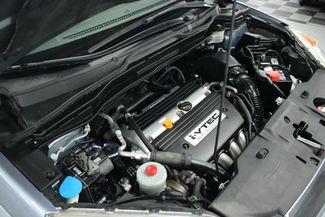 2008 Honda CR-V LX 4WD Kensington, Maryland 79