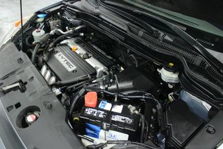 2008 Honda CR-V LX 4WD Kensington, Maryland 80