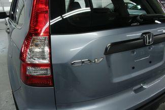 2008 Honda CR-V LX 4WD Kensington, Maryland 95