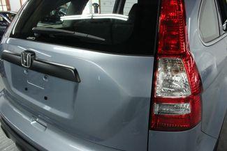 2008 Honda CR-V LX 4WD Kensington, Maryland 96