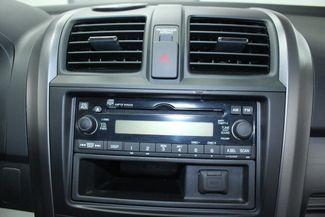 2008 Honda CR-V LX 4WD Kensington, Maryland 60