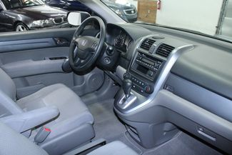 2008 Honda CR-V LX 4WD Kensington, Maryland 63