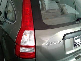 2008 Honda CR-V LX Virginia Beach, Virginia 5