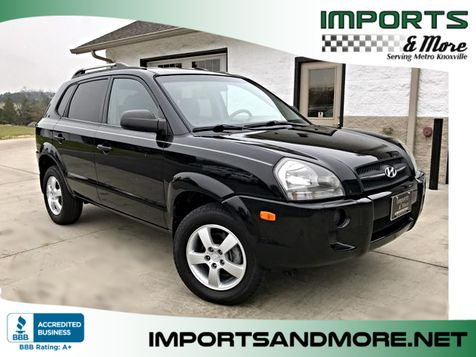 2008 Hyundai Tucson GLS in Lenoir City, TN