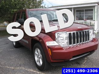 2008 Jeep Liberty Limited | LOXLEY, AL | Downey Wallace Auto Sales in Mobile AL