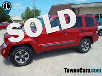 2008 Jeep Liberty Sport | Medina, OH | Towne Auto Sales in ohio OH