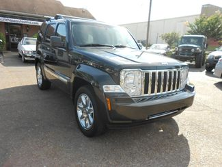 2008 Jeep Liberty Limited Memphis, Tennessee 1