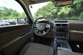 2008 Jeep Liberty Limited Naugatuck, Connecticut 14