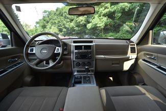 2008 Jeep Liberty Limited Naugatuck, Connecticut 15