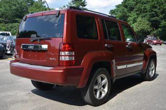 2008 Jeep Liberty Limited Naugatuck, Connecticut 4