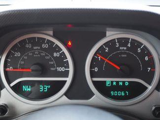 2008 Jeep Wrangler Sahara Englewood, CO 15