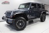 2008 Jeep Wrangler Unlimited Sahara Merrillville, Indiana