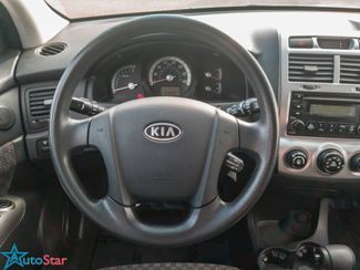 2008 Kia Sportage LX Maple Grove, Minnesota 34
