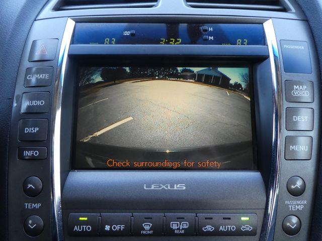 2008 Lexus ES 350 Leesburg, Virginia 20