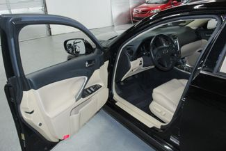 2008 Lexus IS 250 AWD Kensington, Maryland 13