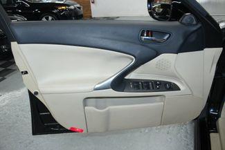 2008 Lexus IS 250 AWD Kensington, Maryland 14