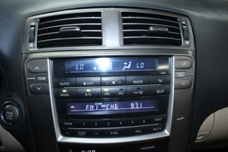 2008 Lexus IS 250 AWD Kensington, Maryland 70