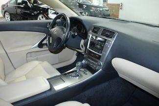 2008 Lexus IS 250 AWD Kensington, Maryland 73
