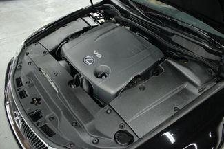 2008 Lexus IS 250 AWD Kensington, Maryland 94