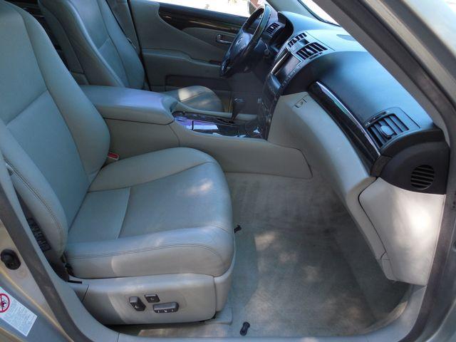 2008 Lexus LS460 Leesburg, Virginia 9