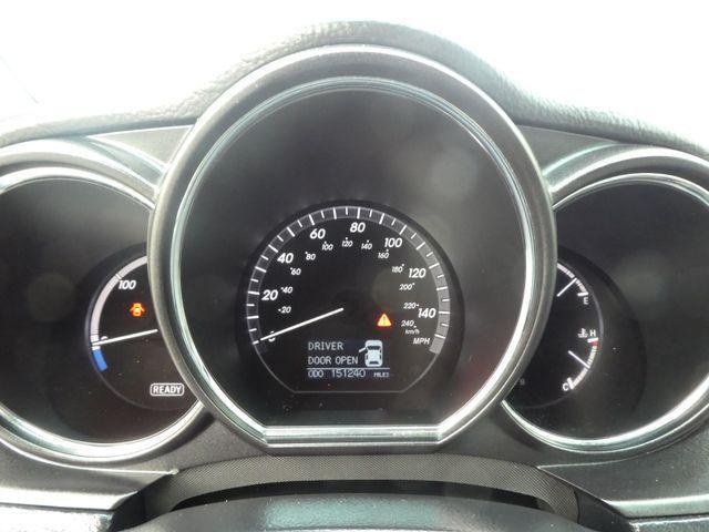 2008 Lexus RX 400h Sterling, Virginia 20