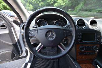 2008 Mercedes-Benz GL450 4Matic Naugatuck, Connecticut 20