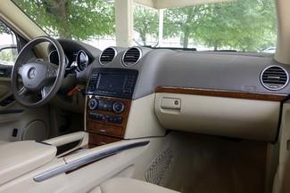 2008 Mercedes-Benz GL450 Premium Pkg * DVD * 19's * NAVI * Power Liftgate * Plano, Texas 11