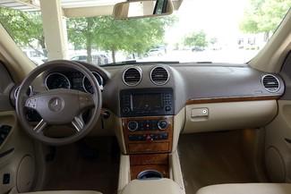 2008 Mercedes-Benz GL450 Premium Pkg * DVD * 19's * NAVI * Power Liftgate * Plano, Texas 8