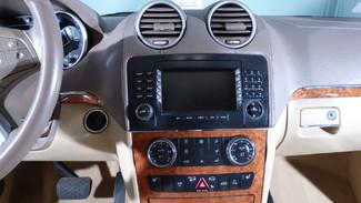 2008 Mercedes-Benz GL450 4.6L Virginia Beach, Virginia 23