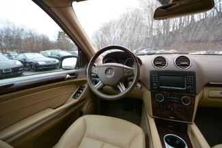 2008 Mercedes-Benz GL550 4Matic Naugatuck, Connecticut 18