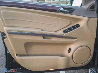 2008 Mercedes-Benz GL550 5.5L Maple Grove, Minnesota 12