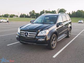 2008 Mercedes-Benz GL550 5.5L Maple Grove, Minnesota 1