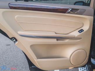 2008 Mercedes-Benz GL550 5.5L Maple Grove, Minnesota 22