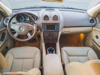 2008 Mercedes-Benz GL550 5.5L Maple Grove, Minnesota 34
