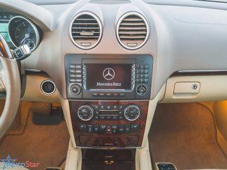 2008 Mercedes-Benz GL550 5.5L Maple Grove, Minnesota 35