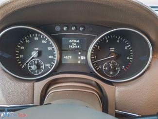 2008 Mercedes-Benz GL550 5.5L Maple Grove, Minnesota 37